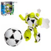 Робот-трансформер «Робомяч»