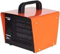 (1014653) Тепловая пушка электрическая Patriot PTQ 2S оранжевый