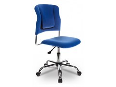 (1014503) Кресло Бюрократ CH-322SXN/INDIGO спинка динамичная поддержка синий 26-21 крестовина хром