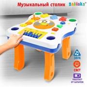 "(1015003) ZABIAKA Развивающий столик ""Солнышко"" свет,звук,работет от батареек №SL-00850A   2868006"