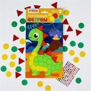 """(1015583) Аппликация фетром и стразами """"Давай играть"""" Динозавр   3967571"""