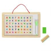 (1015495) Доска двусторонняя, малая, в наборе магниты с алфавитом, маркер, мелки, губка 2567212