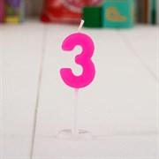 """(1015404) Свеча цифра мини на открытке """"3 года"""", Минни Маус, 12 х 14 см 1440930"""
