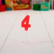 """(1015407) Свеча цифра мини на открытке """"4 года"""", Тачки, 14 х 12 см 1440933"""