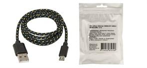 (1015675) Defender USB кабель USB08-03T USB2.0 AM-MicroBM, 1.0м, пакет (87474)