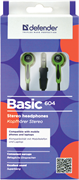 (1016051) Наушники вставки Defender Basic 604 черный + зеленый