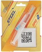(1016064) Синтетическая смазка STEEL SPO-2 (2гр.)