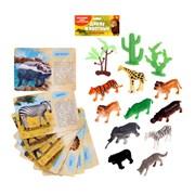 (2519485) Набор животных с обучающими карточками «Дикие животные разных стран», 10 животных 2519485