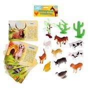 (2519487) Набор животных с обучающими карточками «Фермерское хозяйство», 10 животных 2519487