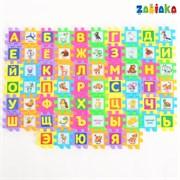 (3584024) Мозаика-конструктор «ZOO азбука», 66 деталей 3584024