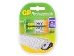 (1016170) GP 210AAHC-2DECRC2 20/200 (2 шт. в уп-ке)