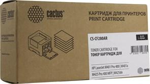 (1017002) Картридж лазерный Cactus CS-CF280AR черный (2700стр.) для HP LJ Pro 400/M401/M425