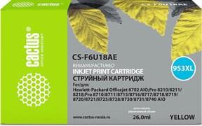 (1017155) Картридж струйный Cactus 953XL CS-F6U18AE желтый (26мл) для HP OJ Pro 7740/8210/8218/8710/8715