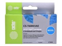 (1017157) Картридж струйный Cactus №903XL CS-T6M03AE голубой (10мл) для HP OJP 6950/6960/6970