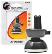 (1017183) Держатель Phantom PH5252 магнитный черный (6002318)