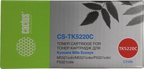 (1017426) Картридж лазерный Cactus CS-TK5220C голубой (1200стр.) для Kyocera Ecosys M5521cdn/M5521cdw/P5021cdn
