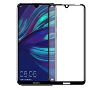 (1016005) Стекло защитное Full Glue Krutoff для Huawei Y6 2019 черное