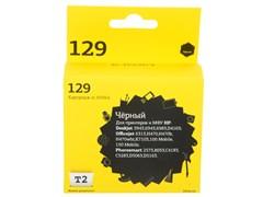 (1017576) T2 C9364HE Картридж №129 для HP Deskjet 5943/6943/D4163/Photosmart 1215/1315/C5283/D5163, черный, 220 стр.
