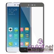 (1012598) Стекло защитное Krutoff Group 0.26mm для Xiaomi Redmi Note 4X