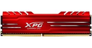 (1018359) Модуль памяти 8GB PC21300 DDR4 AX4U266638G19-SR10 ADATA