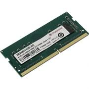 (1018667) Модуль памяти Transcend Модуль памяти Transcend 8GB JM DDR4 2666Mhz SO-DIMM 1Rx8 1Gx8 CL19 1.2V