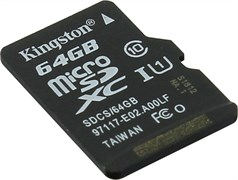 (1018884) Флеш карта microSDXC 64Gb Class10 Kingston SDCS/64GBSP w/o adapter