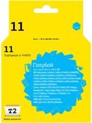 (1019627) T2 C4907A Картридж № 940XL для HP Officejet Pro 8000/8500, голубой