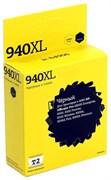 (1019626) T2 C4906A Картридж № 940XL для HP Officejet Pro 8000/8500, чёрный