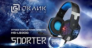 (1019680) Наушники с микрофоном Oklick HS-L930G SNORTER черный/синий 2м мониторные USB (HS-L930G)