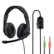 (1019676) Наушники с микрофоном Hama HS-P200 черный 2м мониторные (00139923)