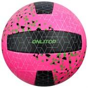(1019960) Мяч волейбольный ONLITOP р.5, 260 гр, 2 подслоя, 18 панелей, PVC, камера бутил   4166920