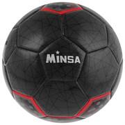 (1019964) Мяч футзальный MINSA  р.4, 340 гр, 32 панели, PVC, камера бутил   4166926