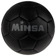 (1019963) Мяч футбольный MINSA, размер 2, вес 150 гр, 32 панели, 3 х слойный, цвет черный   4481931
