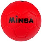 (1019962) Мяч футбольный MINSA, размер 2, вес 150 гр, 32 панели, 3 х слойный, цвет красный   4481933