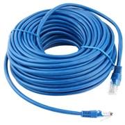 (1020062) Патч-корд UTP Cablexpert кат.5e, 15м, литой, многожильный (синий)