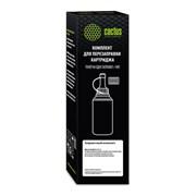 (1021191) Тонер Cactus CS-RK-CF283X черный флакон 120гр. (в компл.:чип) HP LJ Pro M225dn/M201/M202 Canon MF 21