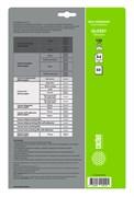 (1021190) Фотобумага Cactus CS-GSA413050 A4/130г/м2/50л. глянцевое самоклей. для струйной печати