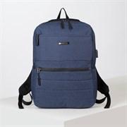 (1020870) Рюкзак малый Цветы, 25*10*33, отдел на молнии, н/карман, 2 б/сетки, джинс синий   3938054