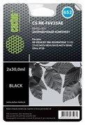 (1021577) Заправочный набор Cactus CS-RK-F6V16AE многоцветный90мл для HP DJ 1110/1111/1112/2130/2131