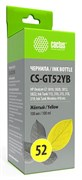 (1021572) Чернила Cactus CS-GT52YB желтый100мл для DeskJet GT 5810/5820/5812/5822