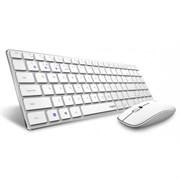 (1021610) Клавиатура + мышь Rapoo 9300M клав:белый мышь:белый USB беспроводная Multimedia