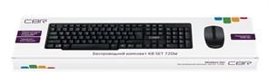 """(1021637) CBR KB SET 720W, Комплект (клавиатура + мышь) беспроводной, 2,4 ГГц; клавиатура: полноразмерная, 104 клавиши, конструкция """"скелетон""""; мышь: оптическая, 1000 dpi, 3 кнопки и колесо прокрутки"""