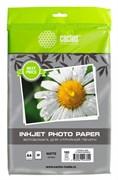 (1021714) Фотобумага двусторонняя Cactus CS-MA410020EDS A4/100г/м2/20л./белый матовое/матовое для струйной печати