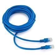 (1022258) Патч-корд UTP Cablexpert кат.5e, 7.5м, литой, многожильный (синий)