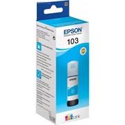 (1022500) Чернила Epson 103C C13T00S24A голубой (65мл) для Epson L3100/3110/3150
