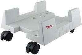 (1003089) Подставка системного блока Buro BU-CS3AL светло-серый ширина системного блока 16,5 см - 26,5 см, масса системного бло