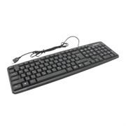 (1023893) Клавиатура Defender Element HB-520 чёрная USB