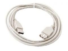 (1023867) Кабель удлинит. USB 2.0 Gembird AM/AF, 1.8м, пакет