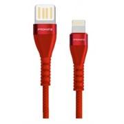 (1022030) Кабель USB Type-C Promate VigoRay-C (1.2m) red