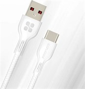 (1022026) Кабель USB Type-C Promate PowerBeam-25C (0.25m) white